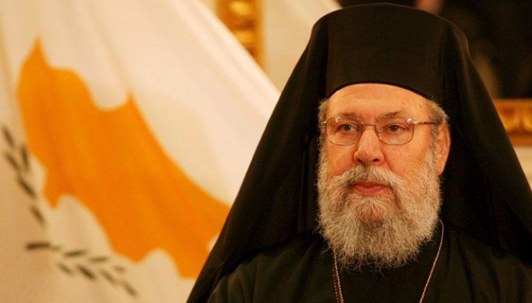 Αρχιεπίσκοπος Κύπρου: «Η Εκκλησία ποτέ δεν έκλεισε την πόρτα σε κανένα»