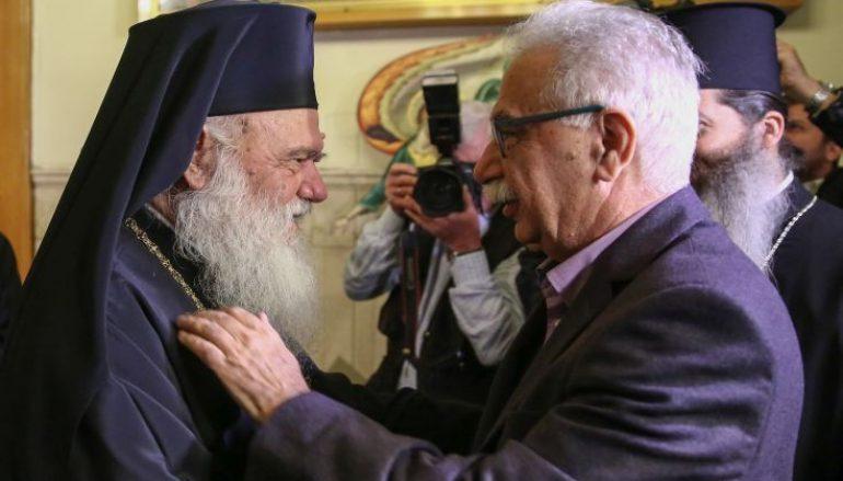 Επιστολή του Αρχιεπισκόπου στον Γαβρόγλου για τα θρησκευτικά σύμβολα