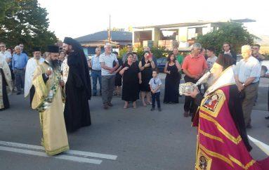 Την Κάρα της Αγ. Ελένης της εκ Σινώπης υποδέχθηκαν τα Γρεβενά (ΦΩΤΟ)