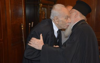 Έφυγε για την αιωνιότητα ο Δάσκαλος του Γένους Δημ. Φραγκόπουλος