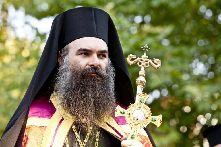Δεν θα εορτάσει τα ονομαστήριά του ο Μητροπολίτης Ελασσώνος