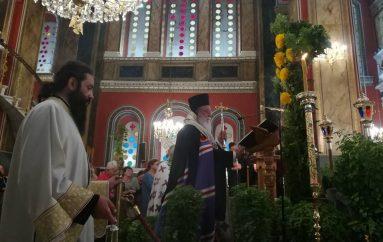 Χαιρετισμοί Τιμίου Σταυροῦ στήν Ι. Μ. Μαντινείας (ΦΩΤΟ)