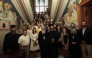 Τα στελέχη των κατασκηνώσεων στον Αρχιεπίσκοπο (ΦΩΤΟ)
