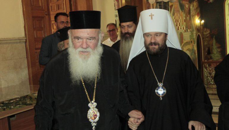 Επίσημη πρόσκληση προς τον Αρχιεπίσκοπο Αθηνών να επισκεφθεί την Εκκλησία της Ρωσίας