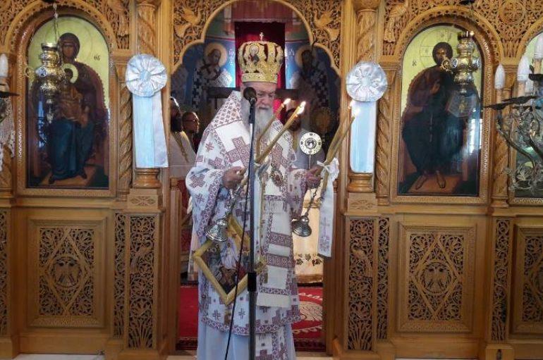 Θεία Λειτουργία από τον Μητροπολίτη Κορίνθου στην Περαχώρα (ΦΩΤΟ)