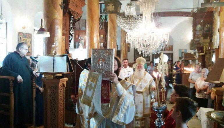 Ο Μητροπολίτης Δημητριάδος στην Ι. Μονή Τρικκέρων (ΦΩΤΟ)