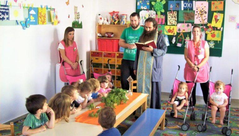 """Αγιασμός στον Παιδικό Σταθμό """"Αγία Μαρίνα"""" Ηλιουπόλεως (ΦΩΤΟ)"""