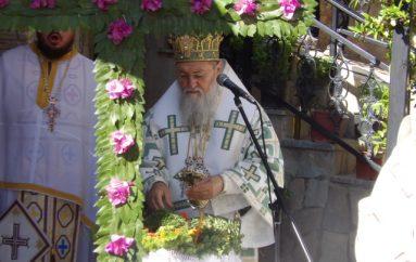 Η εορτή της Υψώσεως του Τιμίου Σταυρού στην Ι. Μ. Κορίνθου (ΦΩΤΟ)