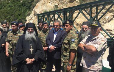 Ο Υπουργός Εθνικής Αμύνης επισκέφθηκε το Άγιον Όρος