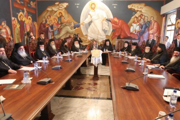 Ανακοινωθέν 3ης τακτικής συνεδρίας της Ι. Συνόδου της Εκκλησίας της Κύπρου