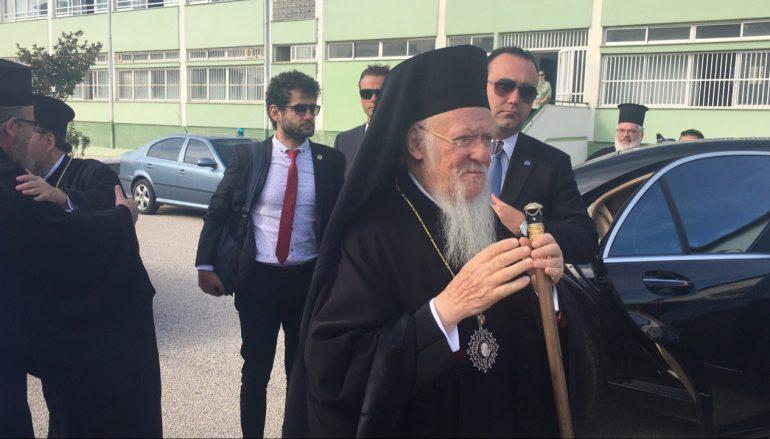 Ο Πατριάρχης Βαρθολομαίος σε σχολείο της Ορεστιάδας (ΦΩΤΟ)