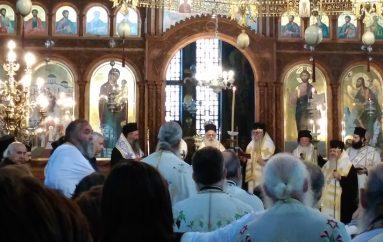 H κηδεία του μακαριστού Πρωτοπρ. Χριστοδούλου Παπαχριστοδούλου (ΦΩΤΟ)