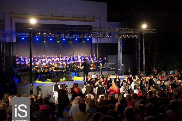 Βραδιά ενότητας στο Δημοτικό Θέατρο Βόλου (ΦΩΤΟ)
