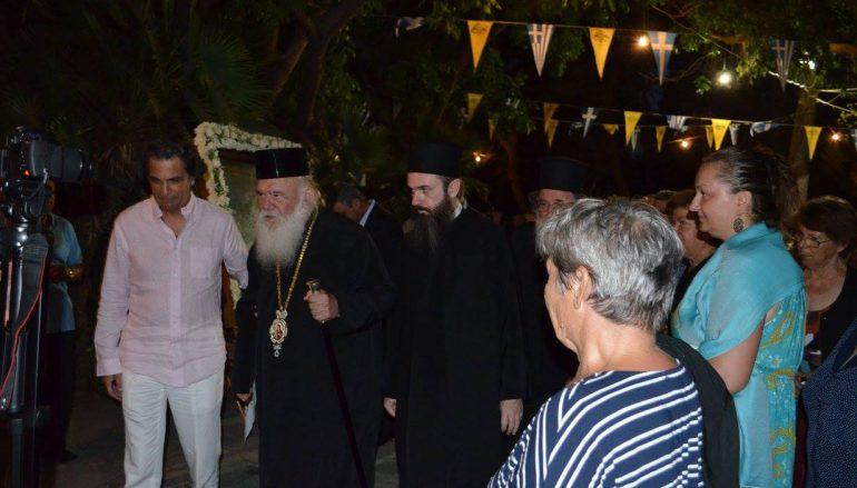 Ο Αρχιεπίσκοπος στον ιστορικό ναό της Παναγίας Σκριπούς Ορχομενού (ΦΩΤΟ)