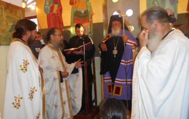 Εσπερινός του Γενεσίου της Θεοτόκου στην Ι. Μ. Μαντινείας (ΦΩΤΟ)