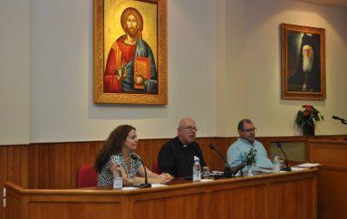 Σύνοδος της Αγγλικανικής Εκκλησίας για την Ανατολική Ευρώπη στην ΟΑΚ