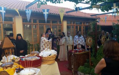 Εσπερινός της Υψώσεως του Τιμίου Σταυρού στην Ι. Μ. Γοργοεπηκόου Νεστάνης