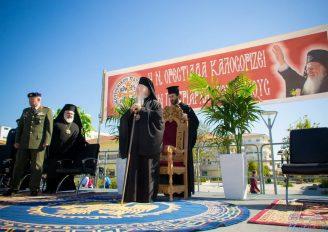 Την Ορεστιάδα επισκέφθηκε ο Οικουμενικός Πατριάρχης (ΦΩΤΟ)