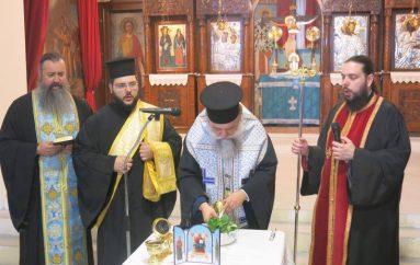 Αγιασμός από τον Μητροπολίτη Κηφισίας στη Σχολή Βυζαντινής Μουσικής (ΦΩΤΟ)