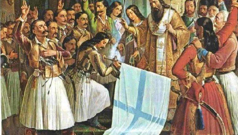 Το ΣΤ΄ Διεθνές Επιστημον. Συνέδριο της Εκκλησίας της Ελλάδος για την Τουρκοκρατία και το 1821