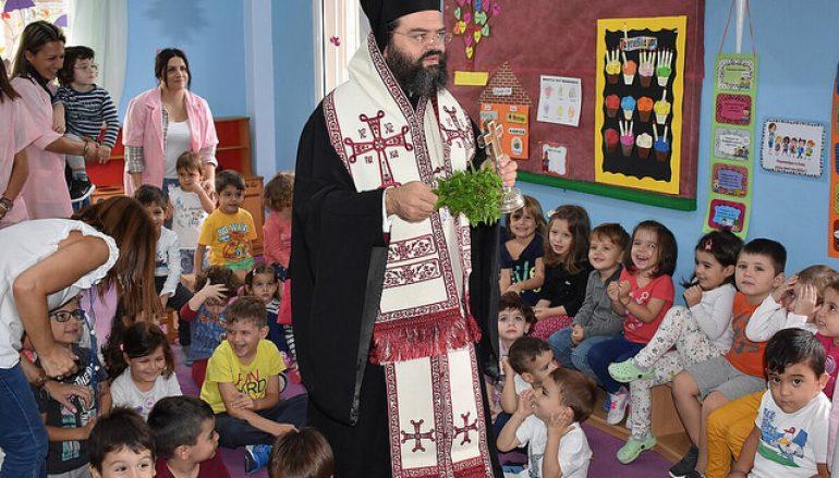 Αγιασμός στους Παιδικούς Σταθμούς της Ι. Μ. Μαρωνείας (ΦΩΤΟ)
