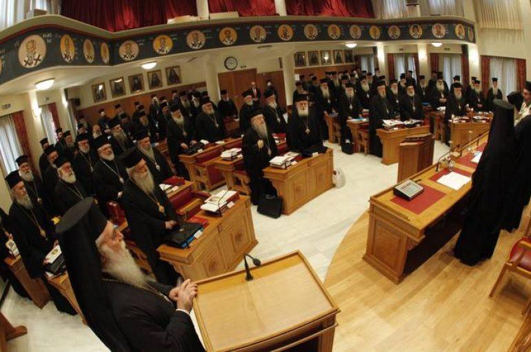 Την Τρίτη 3 Οκτωβρίου συνέρχεται η Ιεραρχία της Εκκλησίας της Ελλάδος