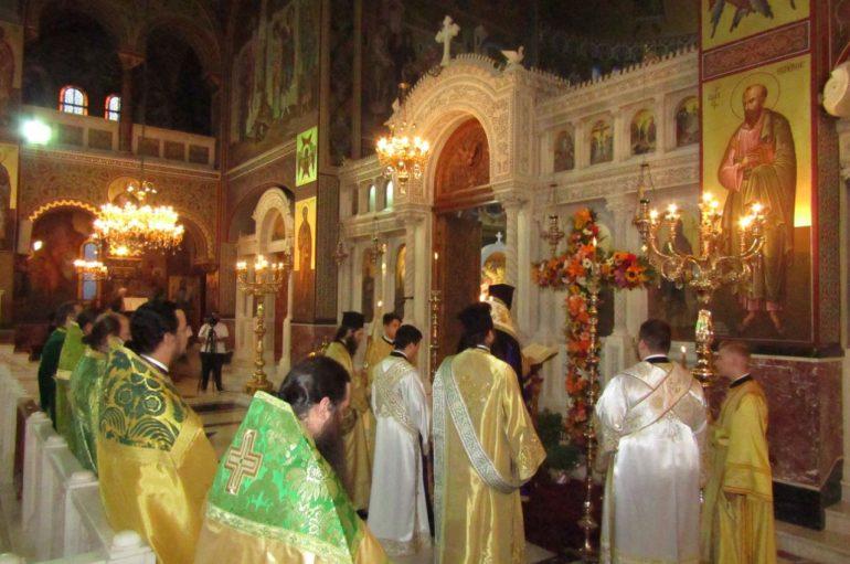 Η εορτή του Τιμίου Σταυρού στον Πειραιά (ΦΩΤΟ)