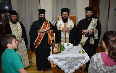 Αγιασμός στη Σχολή Βυζαντινής Μουσικής της Ι. Μ. Μαρωνείας (ΦΩΤΟ)