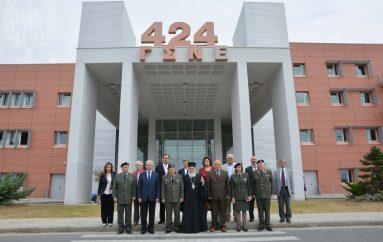 Ο Μητροπολίτης Νεαπόλεως σε εκδήλωση του424Στρατιωτικού Νοσοκομείου