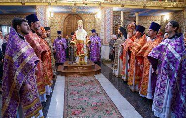Αρχιερατική Θ. Λειτουργία στον Ι. Ναό Αγ. Παντελεήμονος Αικατερίνμπουργκ