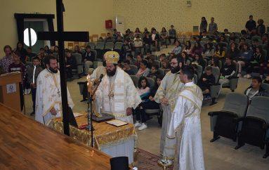 Θεία Λειτουργία από τον Μητροπολίτη Μαρωνείας σε Σχολείο της Κομοτηνής