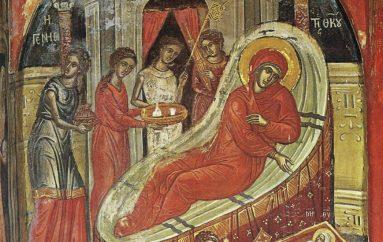 «Μαρία η θεόπαις» του Μητροπολίτη Καστορίας