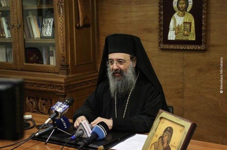 Πατρών Χρυσόστομος:»H κυβέρνηση πρέπει να κατανοήσει ποιον λαό κυβερνά»
