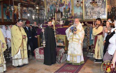 Η εορτή του Γενεθλίου της Θεοτόκου στα Ιεροσόλυμα (ΦΩΤΟ)