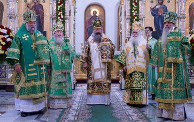 Η εορτή του Αγίου και Δικαίου Συμεών Βερχοτουρίου στην Ρωσία (ΦΩΤΟ)