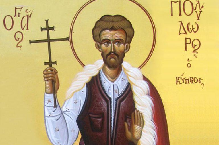Ο Άγιος Νεομάρτυς Πολύδωρος ο Κύπριος