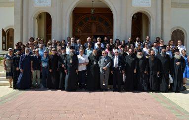 Επιστημονική Ημερίδα με θέμα: «Εκκλησία και Αθλητισμός» στην Ι. Μ. Ταμασού