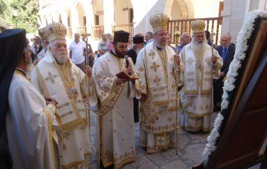 Αρχιεπισκοπικό Συλλείτουργο στην πανήγυρη της Ι. Μονής Αγ. Νεοφύτου Κύπρου