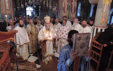 Πανηγύρισε η Ιερά Μονή Ροβελίστης Άρτης (ΦΩΤΟ)