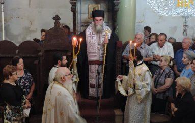 Αρχιερατικός Εσπερινός στον Ιερό Ναό Αγίας Σοφίας Άρτης (ΦΩΤΟ)