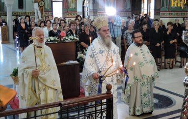 Αρχιερατική Θεία Λειτουργία στο Κομπότι Άρτης (ΦΩΤΟ)