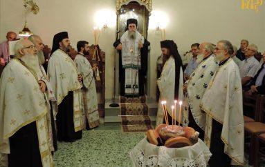 Αρχιερατικός εσπερινός Αγίου Ιωάννου του Θεολόγου στην Άρτα (ΦΩΤΟ)