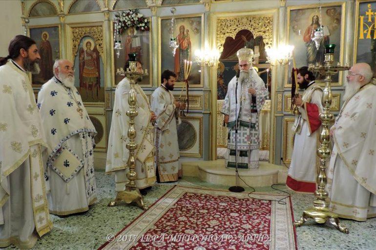 Πανηγυρική Θεία Λειτουργία στον Άγιο Ιωάννη τον Θεολόγο Άρτης (ΦΩΤΟ)