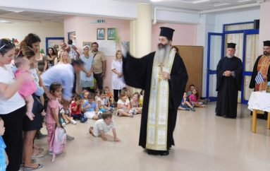 Αγιασμός στο Βρεφονηπιακό Σταθμό της Ι. Αρχιεπισκοπής Αθηνών (ΦΩΤΟ)