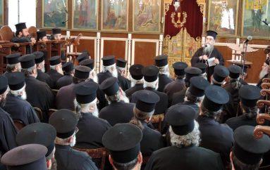 Ιερατική Σύναξη στην Ι. Μητρόπολη Άρτης (ΦΩΤΟ)