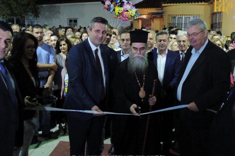 Αγιασμός των εγκαινίων της 5ης Πανελλήνιας Έκθεσης Άρτας (ΦΩΤΟ)