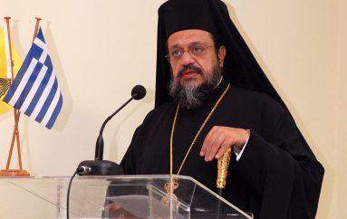 Ο Μητροπολίτης Μεσσηνίας ομιλητής σε Συνέδριο για την Μακροζωϊα (ΒΙΝΤΕΟ)