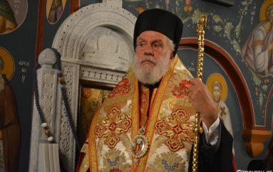 Αρχιερατικός εσπερινός στο Προσκύνημα της Αγίας Θέκλης στην Τήνο (ΦΩΤΟ)