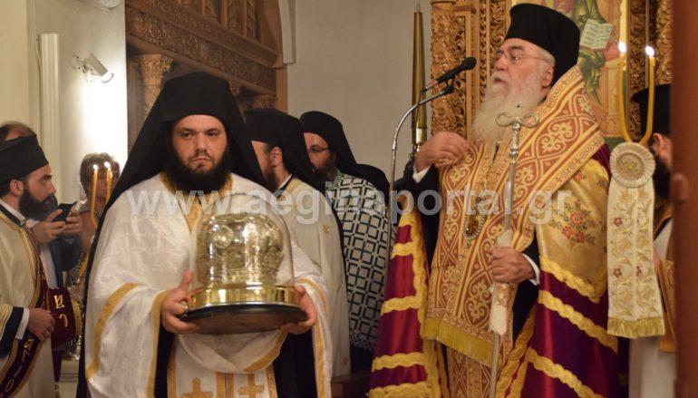 Πολυαρχιερατικός εσπερινός για τον Άγιο Νεκτάριο στην Αίγινα (ΦΩΤΟ-ΒΙΝΤΕΟ)