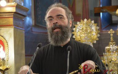 Ομιλία του Αρχιμανδρίτη Ανδρέα Κονάνου στην Τρίπολη (ΦΩΤΟ)